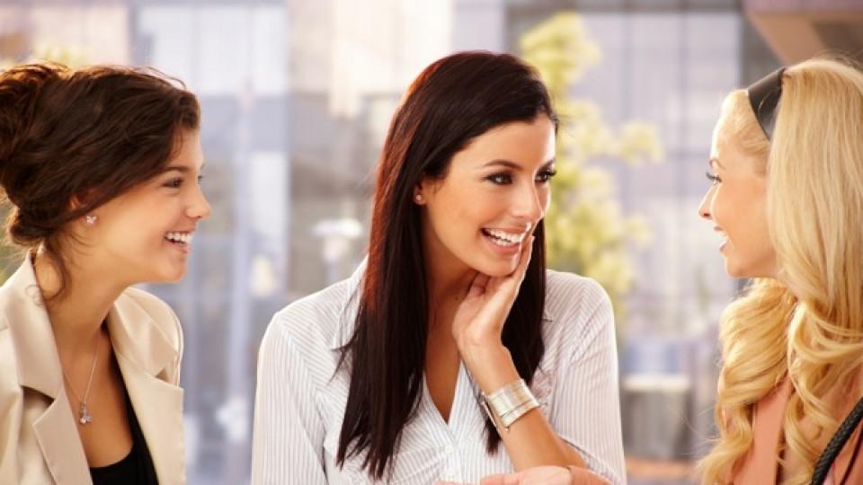 6 начина да ви запомнят още при първата среща