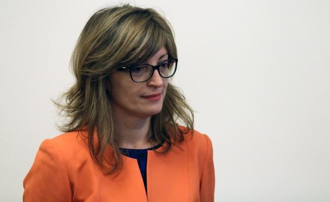 Представиха Захариева, ДПС няма да я подкрепи