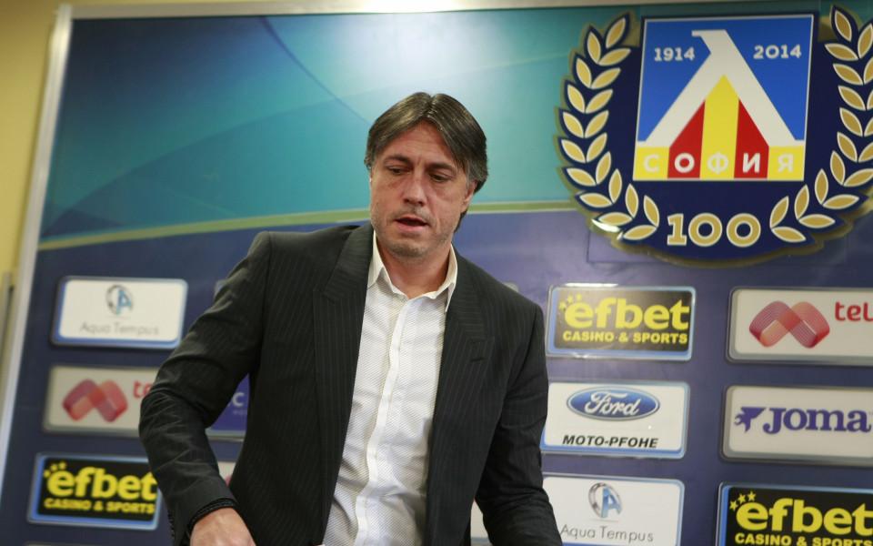 Левски поиска оставката на БФС