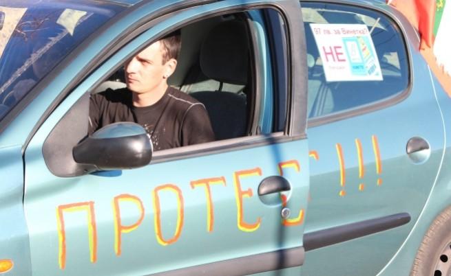 Протест срещу цената на винетките: Те са незаконни