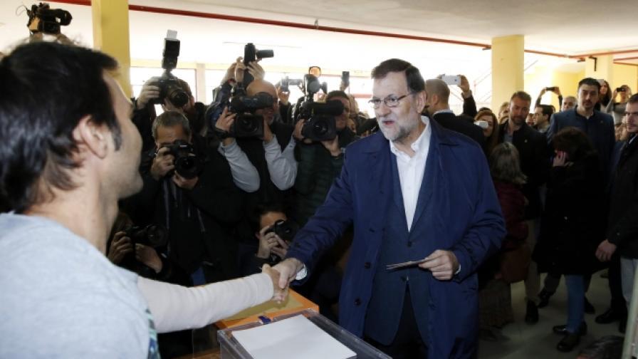 Екзит пол: Партията на Рахой печели парламентарните избори в Испания