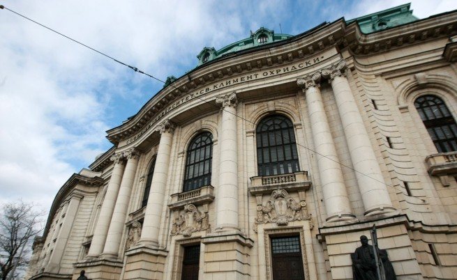 Бонуси за милиони в Софийския университет