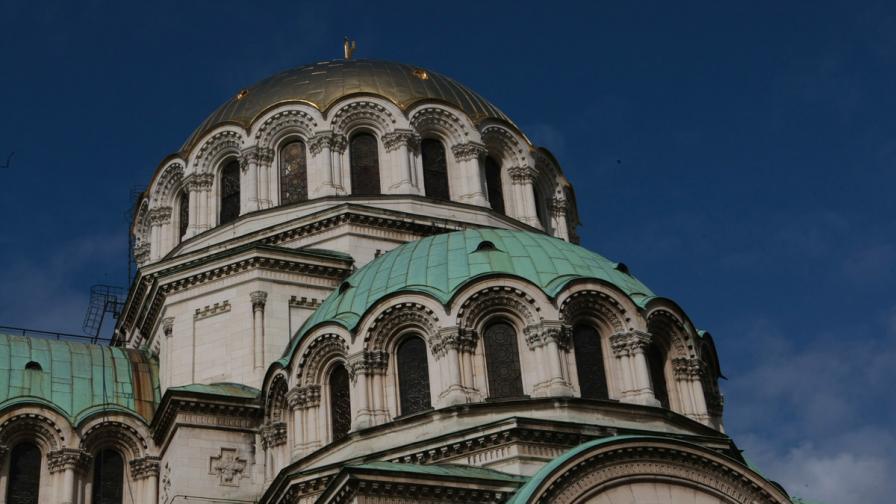"""Храм-паметникът """"Св. Александър Невски"""""""