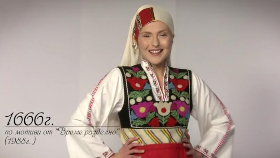 Как се е променила българката през годините (видео)