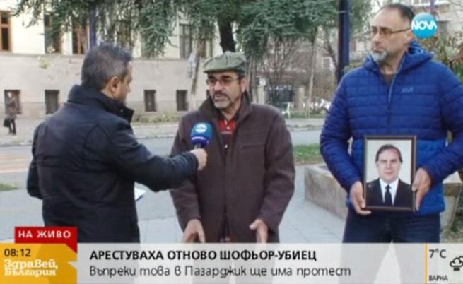 Синът на прегазения в Пазарджик: Заплашват очевидците