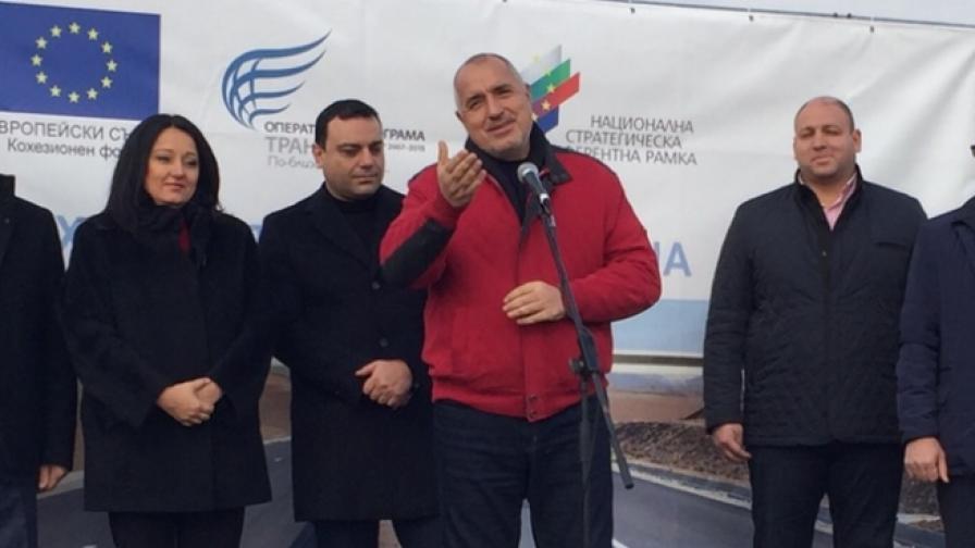 Борисов: Горди сме, че се строят пътища и на север