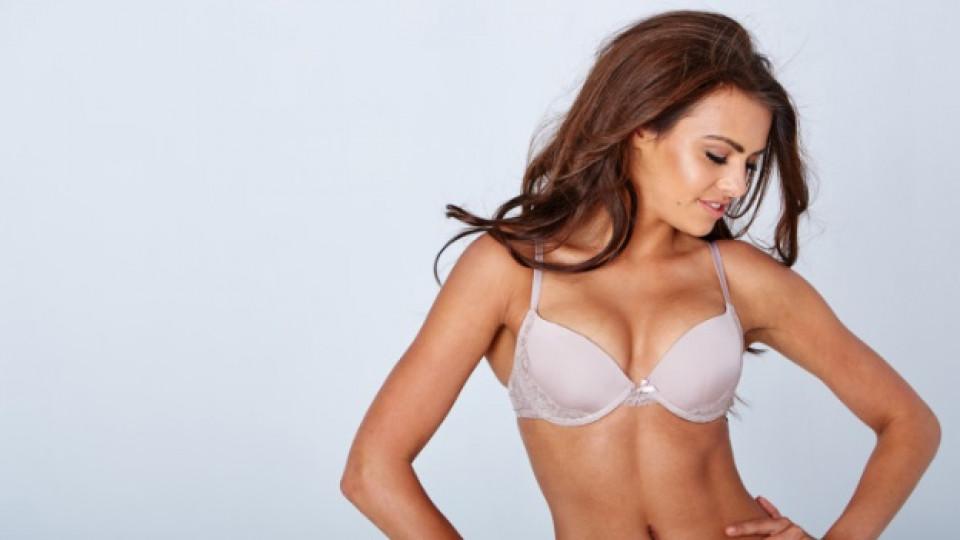 Къде живеят жените с най-големи гърди?
