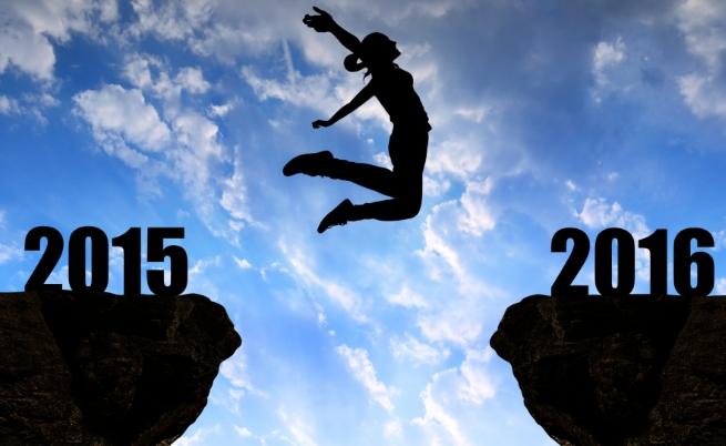 Как да се подготвим за новите 366 дни