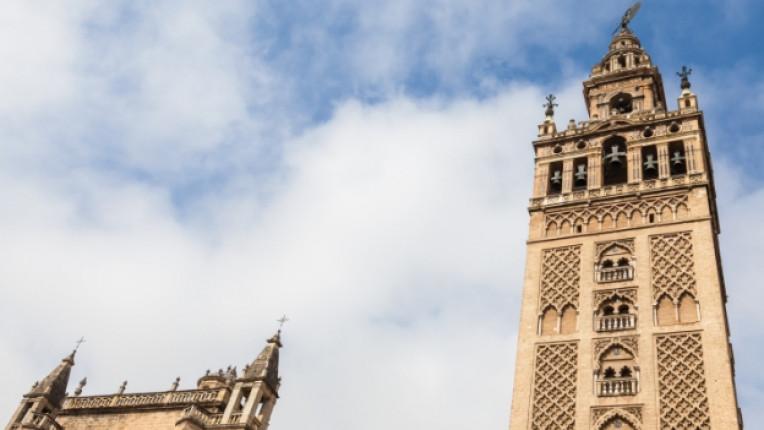 Дева Мария де ла Седе Севилската катедрала