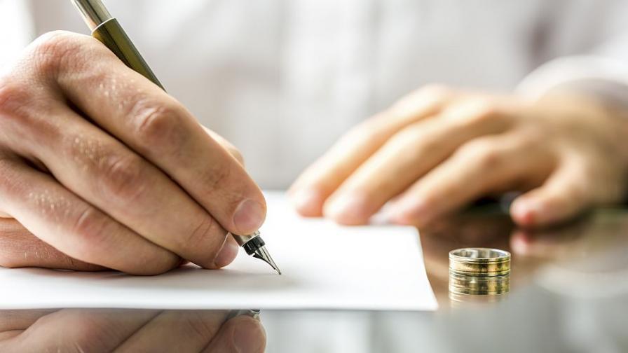 Над 10 000 развода само за година в България