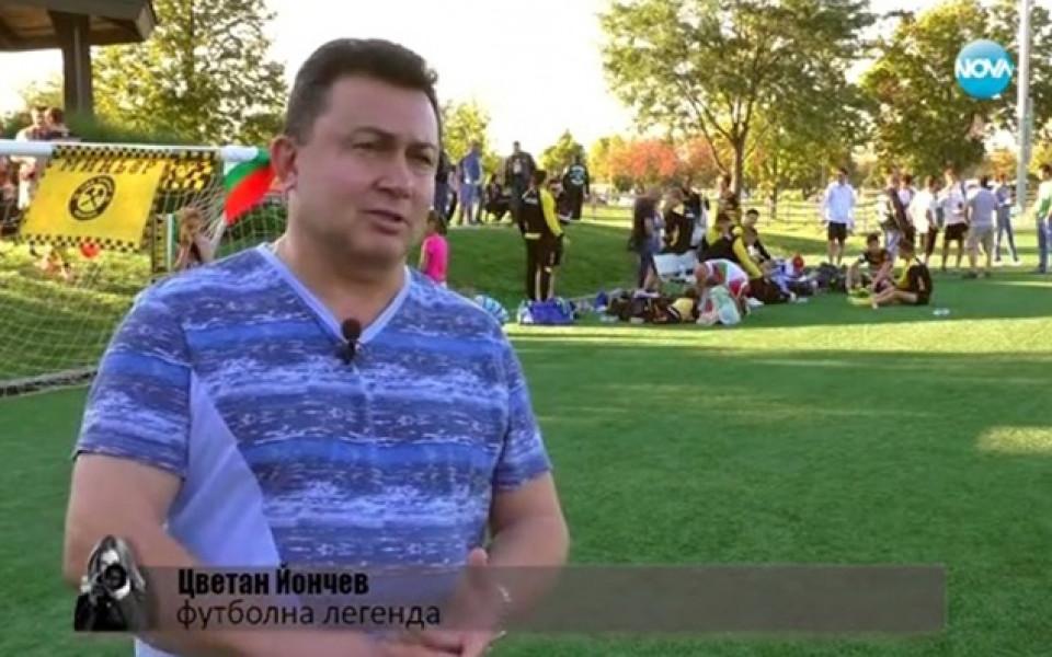 Цветан Йончев: Болно ми е за българския футбол