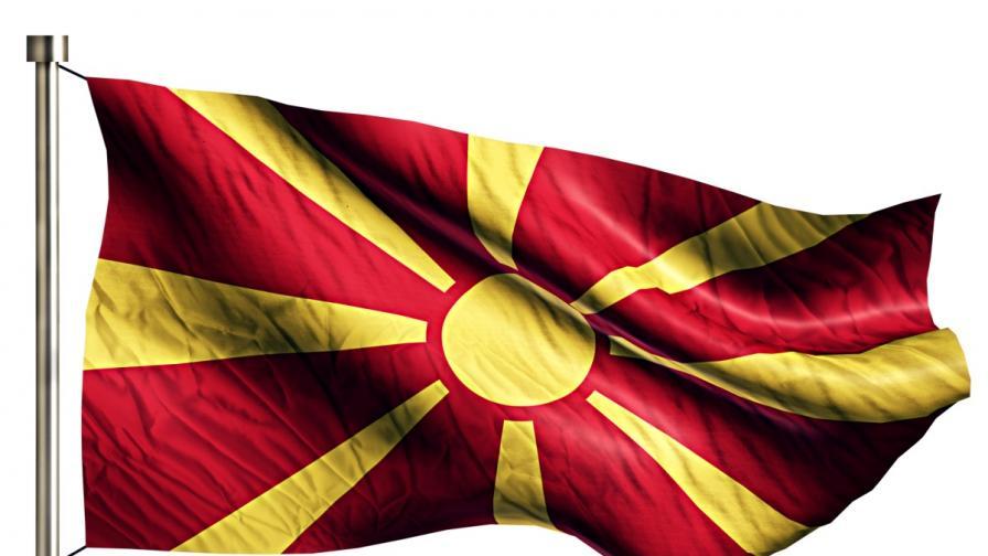Лавров: САЩ се месят в името на Македония