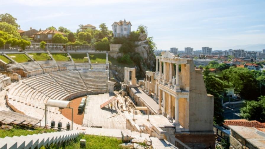 Пловдив в надпревара за европейска дестинация 2016