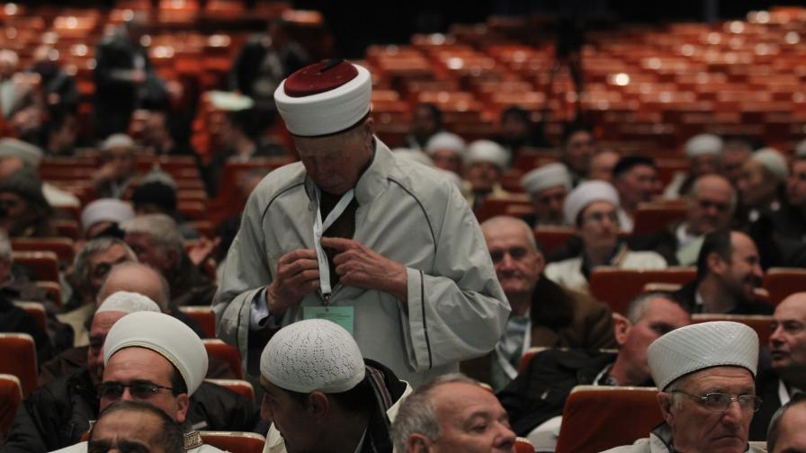1200 души избират новия си главен мюфтия (видео)