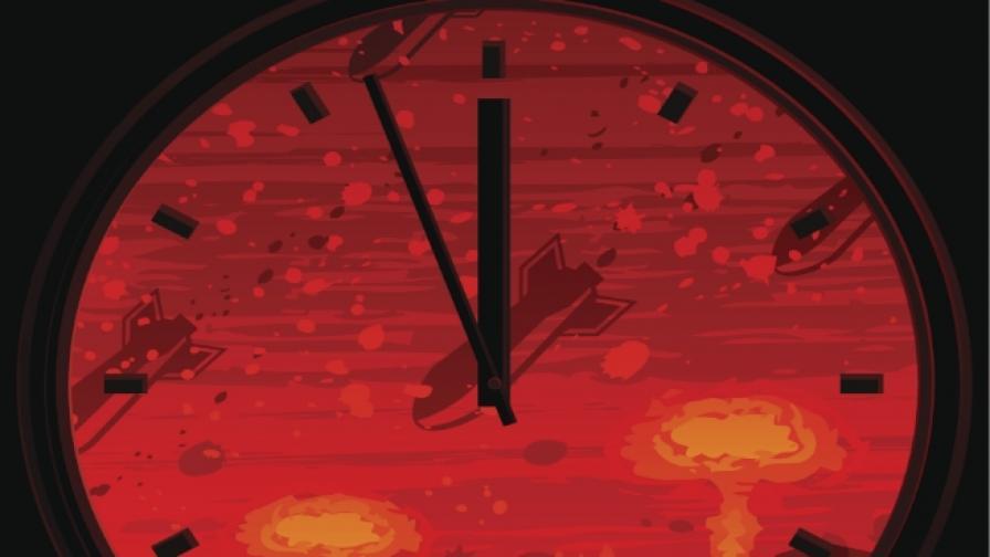 Часовникът на Страшния съд е на три минути преди полунощ