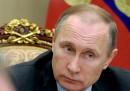 """Русия започва """"голямата приватизация"""""""