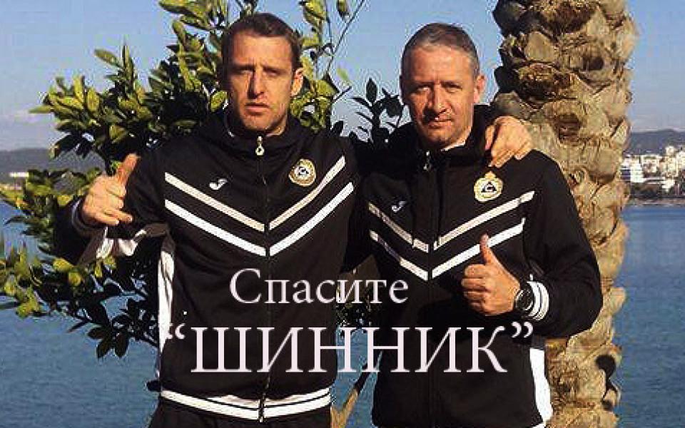 Радо Станев става силният човек във Вихрен
