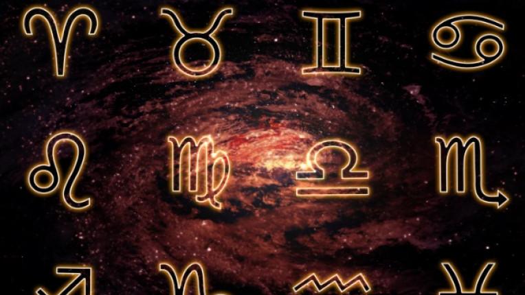 хороскоп хороскопи
