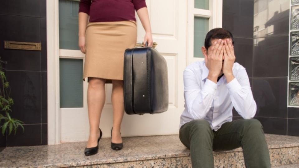 Съжалението за развода идва на петата година