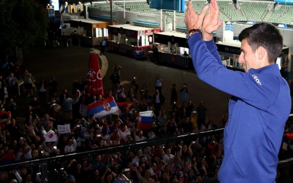 ВИДЕО: Джокович и Станкович викаха за Звезда в Евролигата