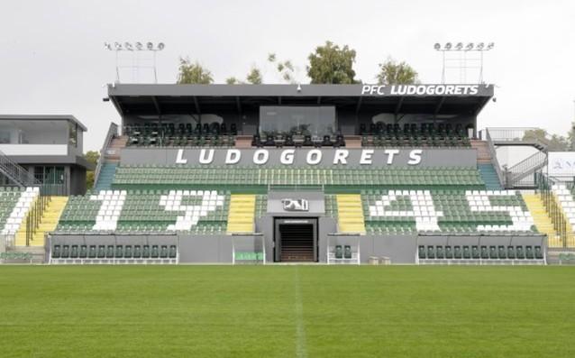Лудогорец Арена източник: ludogorets.com