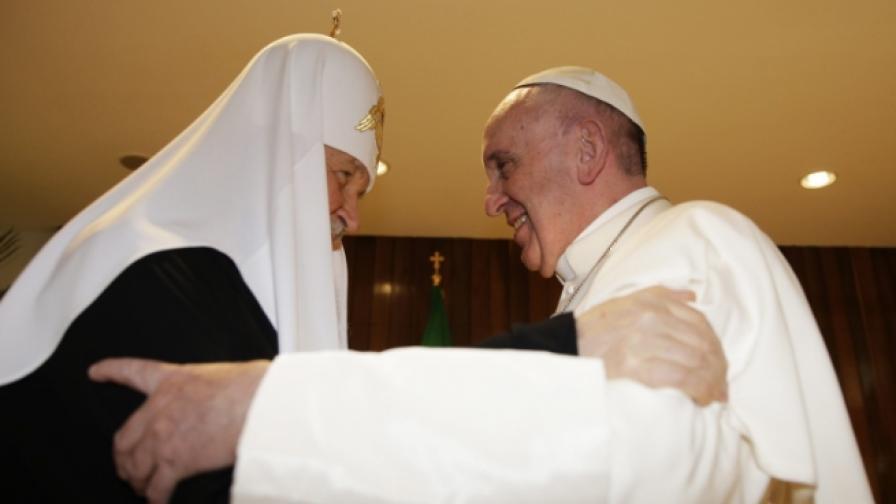 Историческа среща между папата и руския патриарх