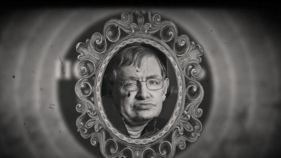 Любопитни факти за Стивън Хокинг