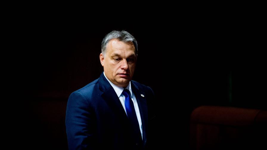 Виктор Орбан: ЕС се провали с политиката към бежанците