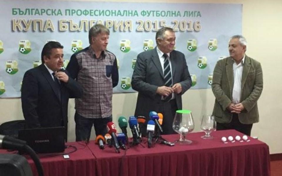 ЦСКА с най-трудния жребий за Купата