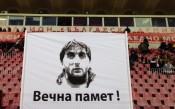 Почит към Трифон Иванов