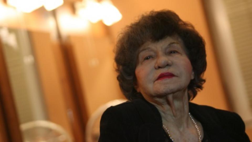 Стоянка Мутафова е приета отново в болница
