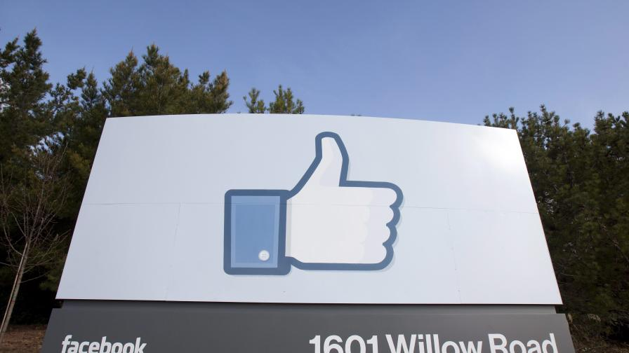 """От днес можете да се смеете и да обичате във """"Фейсбук"""""""