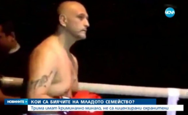 Георги Близнаков е бивш кикбоксьор, на 46 г.