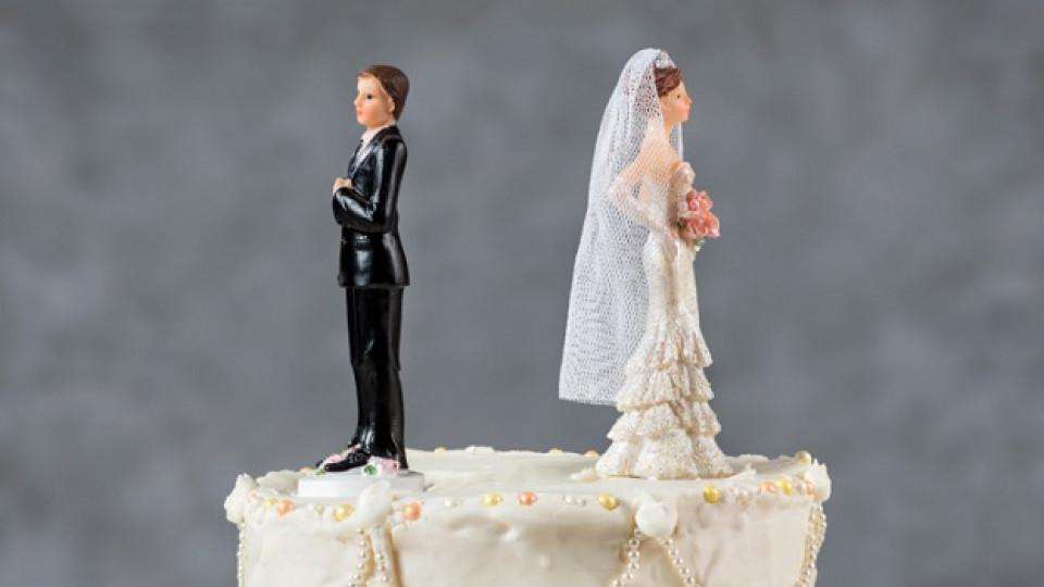 Как да разрушите брака си в 5 лесни стъпки