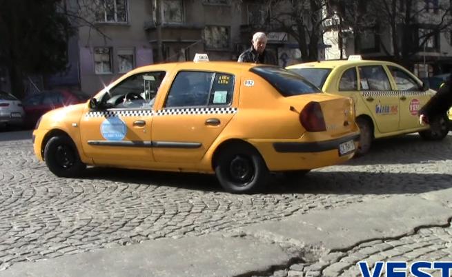 Защо в това такси се надяваме на задръстване