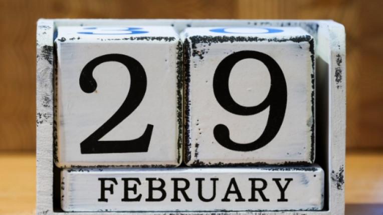 29 февруари
