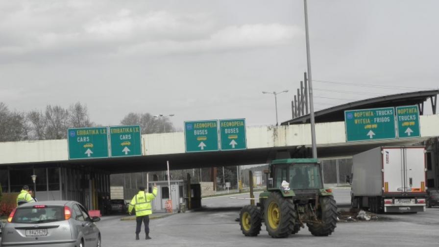 Падна блокадата на гръцката границата