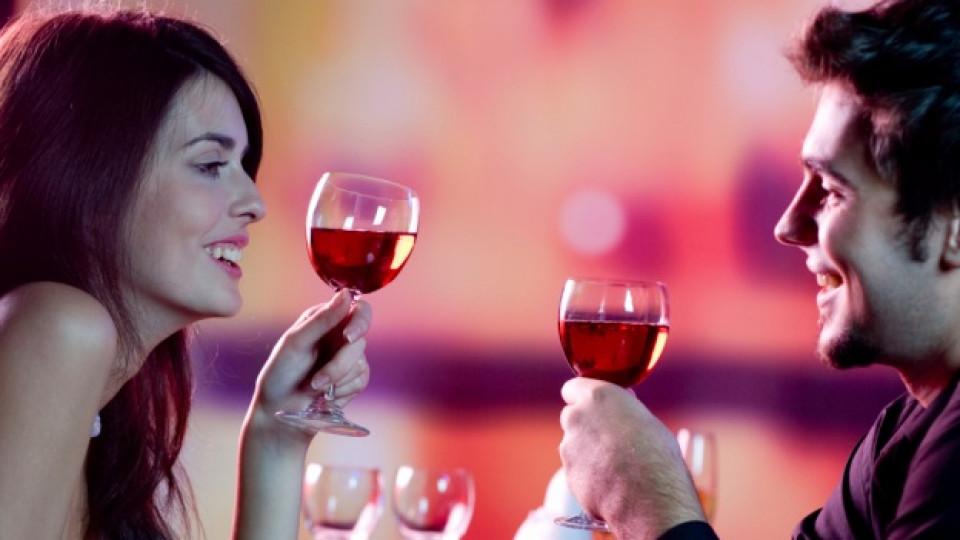 Старайте се по-често да вдигате наздравици в компанията на вашия партньор