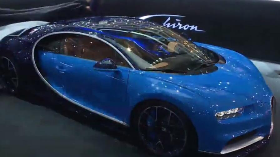 Как изглежда кола за 2,4 млн. евро