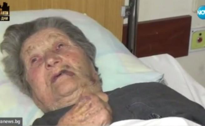 Мъжете, пребили 94-годишна баба, остават в ареста