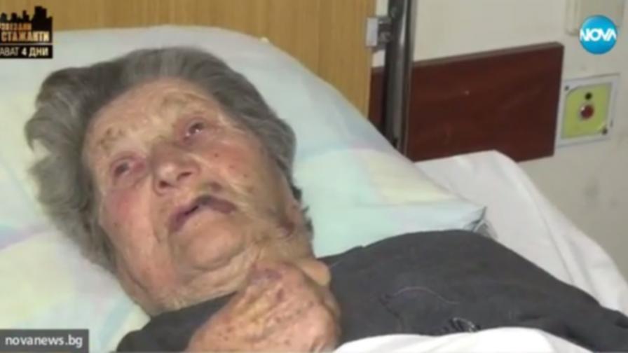 Осъден убиец удрял бабата два часа, за да вземе 100 лв.