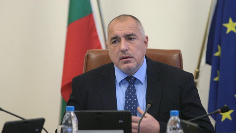 <p>Борисов: Отчетохме рекордно високи приходи</p>