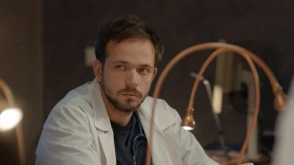 Александър в живота и в сериала обещава да е интересн персонаж