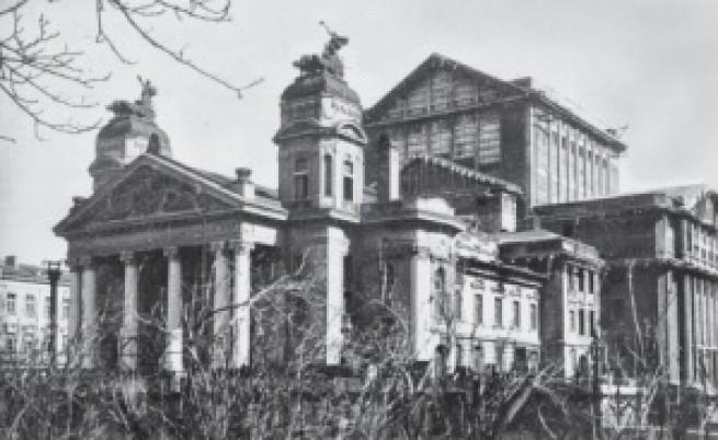 Сградата на Народния театър след преустройството през 1926–1929 г.
