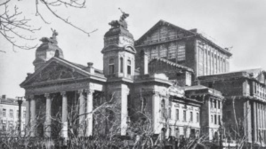 Комитетът, който бе създаден, за да помогне на Народния театър