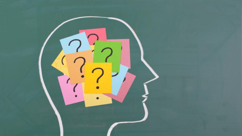 Да подобрим краткосрочната памет