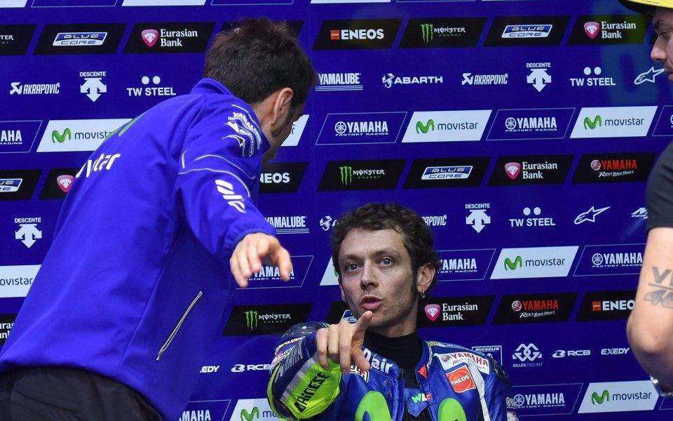 Роси се раздели с треньора си