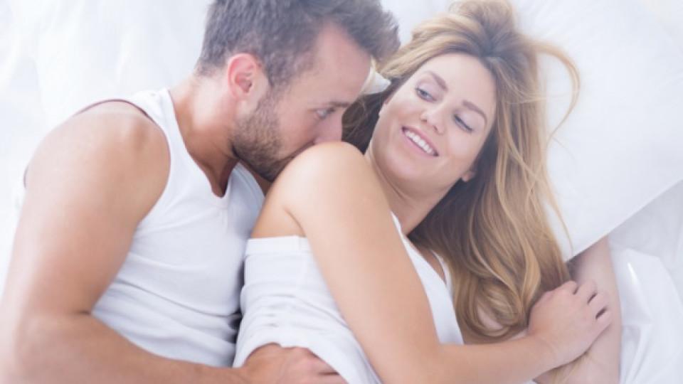 Какво ще се случи със секса през 2040 година?
