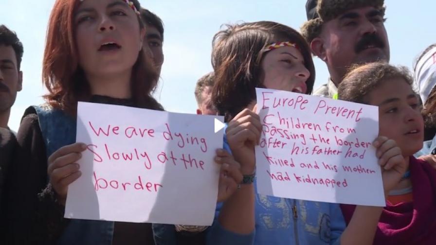 Мигранти от Идомени: Умираме!