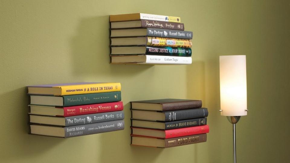 Как да си направите лесно невидима етажерка за книги